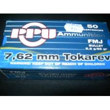 Metak Pistoljski 7.62mm Tokarev, Prvi Partizan